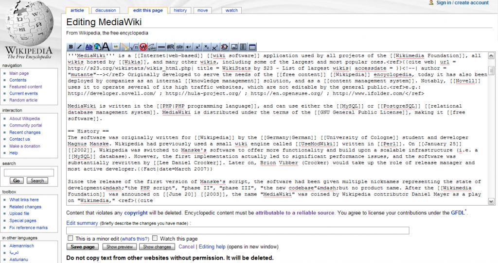 צילום מסך של מסך העריכה בויקיפדיה